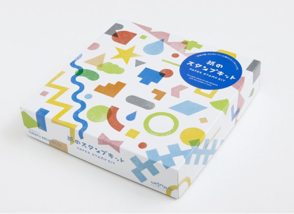 a Japanese rubber stamp kit